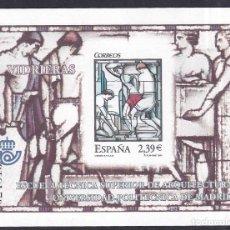Sellos: SELLOS ESPAÑA OFERTA AÑO 2006 PRUEBA DE LUJO EDIFIL NÚMERO 93 EN NUEVO VALOR DE CATALOGO 14 €. Lote 291856518