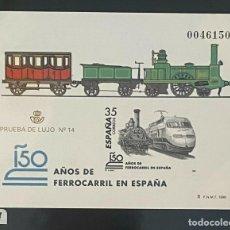 Sellos: ESPAÑA SPAIN PRUEBAS DE LUJO NUMERO 67. Lote 292393883