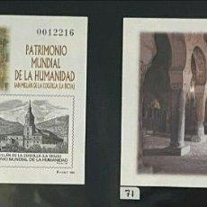 Sellos: ESPAÑA SPAIN PRUEBAS DE LUJO NUMERO 70 Y 71. Lote 292394188