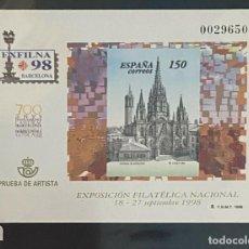 Sellos: ESPAÑA SPAIN PRUEBAS DE LUJO NUMERO 66. Lote 292395943