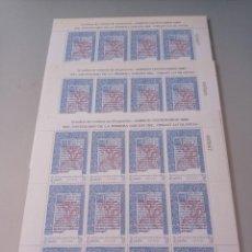 Sellos: 1990 500 ANIVº 1ª EDICIÓN TIRANT LO BLANC, EDIFIL MP Nº 16 ( X 3 ). Lote 293260963