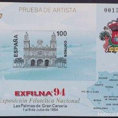 Francobolli: ESPAÑA PRUEBA OFICIAL EDIFIL 33 – EXFILNA 94 LAS PALMAS DE GRAN CANARIA – LUJO, ARTISTA 1994. Lote 295331508