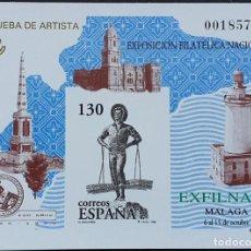 Francobolli: ESPAÑA PRUEBA OFICIAL EDIFIL 35 – EXFILNA 95 MÁLAGA – LUJO, ARTISTA 1995. Lote 295331913