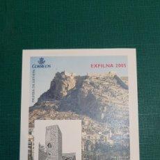 Sellos: EXFILNA 2005 CASTILLO ALICANTE PRUEBA ARTISTA LUJO EDIFIL 90. Lote 297155458