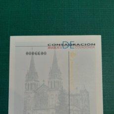 Sellos: 2001 COVADONGA ASTURIAS BASÍLICA RELIGIÓN RELIGIÓN ARQUITECTURA EDIFIL 74. Lote 297155883