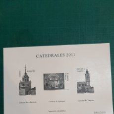 Sellos: 2011 CATEDRALES ALBARACIN CATEDRAL SIGÜENZA Y TARAZONA CALIGRÁFICA PRUEBA. Lote 297156203
