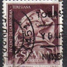 Sellos: ESPAÑA 1962 1 P EDIFIL 1429 - SANTA TERESA - ESCULTURA DE BERNINI. Lote 8125192