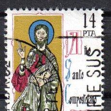 Sellos: ESPAÑA 1982 14 P EDIFIL 2649 - ILUSTRACION DEL CODICE CALIXTINO. Lote 8125623