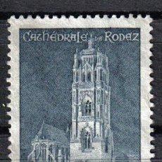 Sellos: FRANCIA 1967 1 F YVERT 1504. CATEDRAL DE RODEZ. Lote 8153173