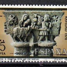 Sellos: ESPAÑA 1978 5 P EDIFIL 2491. HUIDA A EGIPTO. Lote 8153231
