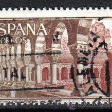 Sellos: ESPAÑA 1977 7 P EDIFIL 2444. MONASTERIO SAN PEDRO DE CARDEÑA. Lote 8153255