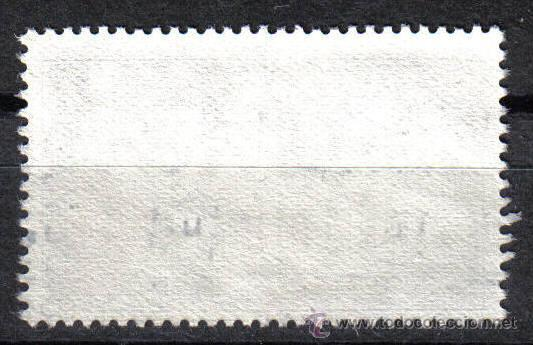 Sellos: ESPAÑA 1977 7 P EDIFIL 2444. MONASTERIO SAN PEDRO DE CARDEÑA - Foto 2 - 8153255