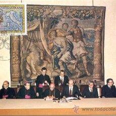 Sellos: VATICANO 1985.- FIRMA DE RATIFICACION DEL ACUERDO DE MODIFICACION DEL CONCORDATO.. Lote 9625515