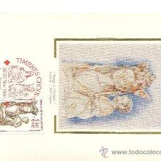Sellos: FRANCIA. RELIGION. CRUZ ROJA. VIRGEN CON EL NIÑO 1983. Lote 10291066