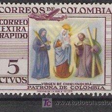 Sellos: COLOMBIA - VIRGEN DE CHIQUINQUIRA - PATRONA DE COLOMBIA. Lote 12553944