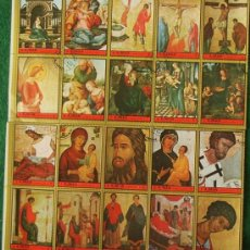 Sellos: LOTE 20 SELLOS MAESTROS PINTORES RELIGION - ARTE (AHORRA GASTOS COMPRANDO MAS SELLO) PINTURA. Lote 16117987