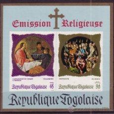 Timbres: TOGO HB 38*** - AÑO 1969 - PINTURA RELIGIOSA - OBRAS DE BOTTICELLI Y DEL GRECO. Lote 23325265