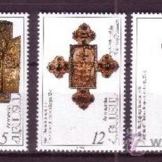 Sellos: ARMENIA 200/04*** - AÑO 1994 - TESOROS DE ECHMIADZIN - RELICARIOS - ARTESANÍA. Lote 18693834