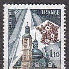 Sellos: FRANCIA IVERT Nº 1933, INSTITUTOS CATÓLICOS DE FRANCIA, NUEVO. Lote 19140542