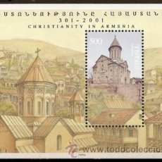 Timbres: ARMENIA. 1996. 1700 ANIV. CRISTIANISMO. III SERIE. LA CATEDRAL ARMENIA EN TBILISI. YV. BF9***.. Lote 26225062