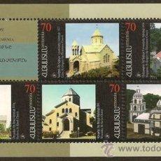 Timbres: ARMENIA. 1999. 1700 ANIV. CRISTIANISMO. V SERIE. IGLESIAS ARMENIAS EN EL EXTRANJERO. 5 VAL. ***. Lote 45051241