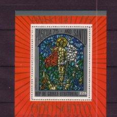 Sellos: GUINEA ECUATORIAL AÉREO 42 HB*** - AÑO 1975 - AÑO SANTO - VIDRIERAS. Lote 20945621