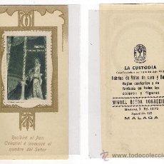 Sellos: -37669 SELLO SEMANA SANTA MALAGA, LA SANGRE, CONSOLACION Y LAGRIMAS, FABRICA DE VELAS LA CUSTODIA. Lote 198952490