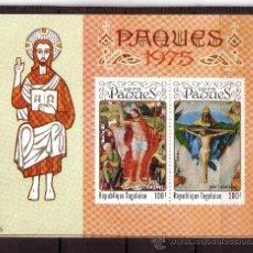 Sellos: TOGO HB 86*** - AÑO 1975 - PASCUA - PINTURA RELIGIOSA - OBRA DE DURERO. Lote 23058101