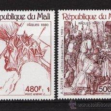 Sellos: PINTURA - S. SANTA /PASCUA - R. DE MALI - VIDA DE CRISTO - S.COMPLETA DE 2 SELLOS - AÑO 1980. Lote 26171772