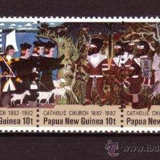 Selos: PAPUA 442/44** - AÑO 1982 - CENTENARIO DE LA IGLESIA CATÓLICA EN PAPUASIA Y NUEVA GUINEA. Lote 110165556