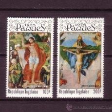 Sellos: TOGO AEREO 248/49*** - AÑO 1975 - PASCUA - PINTURA RELIGIOSA. Lote 27814837