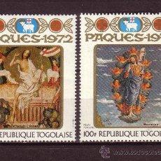 Sellos: TOGO AÉREO 174/75*** - AÑO 1972 - PASCUA - PINTURA RELIGIOSA - OBRAS DE KOLOSVAR Y MANTEGNA. Lote 27825154