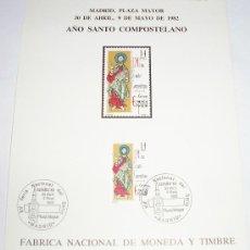 Sellos: AÑO SANTO COMPOSTELANO XV FERIA NACIONAL DEL SELLO ABRIL MAYO 1982. Lote 28154143
