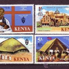Sellos: KENIA 78/81*** - AÑO 1977 - CENTENARIO DE LA IGLESIA DE UGANDA - CATEDRALES. Lote 28275911