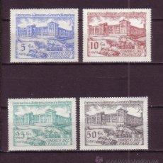 Sellos: PARAGUAY AEREO 865/68*** - AÑO 1981 - CENTENARIO DEL SEMINARIO METROPOLITANO. Lote 28410375