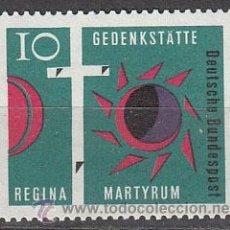 Sellos: ALEMANIA IVERT Nº 0269, CONSAGRACIÓN DE LA IGLESIA REGINA MARTYRUM DE BERLIN, NUEVO. Lote 28651768