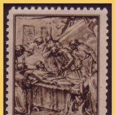 Sellos: 1956 IV CENTENARIO DE SAN IGNACIO DE LOYOLA, 1 * * LUJO. Lote 29029005