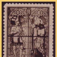 Sellos: 1956 IV CENTENARIO DE SAN IGNACIO DE LOYOLA, 4 * * LUJO. Lote 29029060