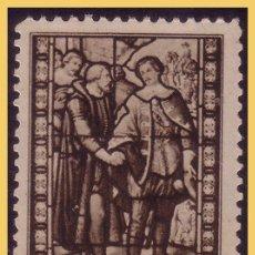 Sellos: 1956 IV CENTENARIO DE SAN IGNACIO DE LOYOLA, 5 * * LUJO. Lote 29029082