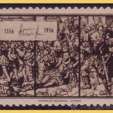 Sellos: 1956 IV CENTENARIO DE SAN IGNACIO DE LOYOLA, 6 * * LUJO. Lote 29029111