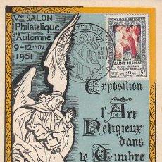 Sellos: FRANCIA IVERT 904, EXPOSICIÓN DE ARTE RELIGIOSO, TARJETA DE 11-11-1951. Lote 30706136