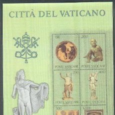 Sellos: VATICANO ** & PAPADO E A ARTE / USA 1983 (1). Lote 34703857
