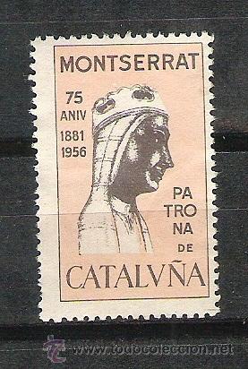 SELLO CONMEMORATIVO DE MONTSERRAT, 75 AÑOS 1881 1956 PATRONA DE CATALUÑA (Sellos - Temáticas - Religión)