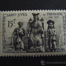 Timbres: FRANCIA ,Nº YVERT 1063***AÑO 1956. SAN YVES, PATRON DE LOS ABOGADOS. Lote 35455582