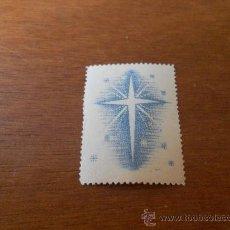 Sellos: ANTIGUO Y RARO SELLO NO ESTATAL DE TEMA RELIGIOSO CON SU SOBRE. CALI, COLOMBIA.. Lote 36172621