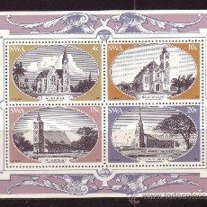 Sellos: SUDOESTE AFRICANO HB 4*** - AÑO 1978 - ARQUITECTURA - IGLESIAS HISTORICAS. Lote 36536485