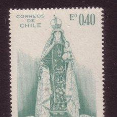 Sellos: CHILE 353*** - AÑO 1970 - PRO MONUMENTO NACIONAL O'HIGGINS DE MAIPU - VIRGEN DEL CARMEN . Lote 36672536