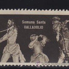 Sellos: VIÑETA SEMANA SANTA VALLADOLID. Lote 36769023