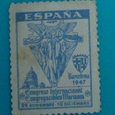Sellos: CONGRESO INTERNACIONAL CONGREGACIONES MARIANAS, BARCELONA 1947, NUEVO SIN GOMA. Lote 36987095
