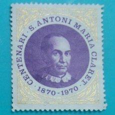 Sellos: CENTENARIO DE S ANTONIO MARIA CLARET, 1870 - 1970, NUEVO SIN GOMA. Lote 37000113